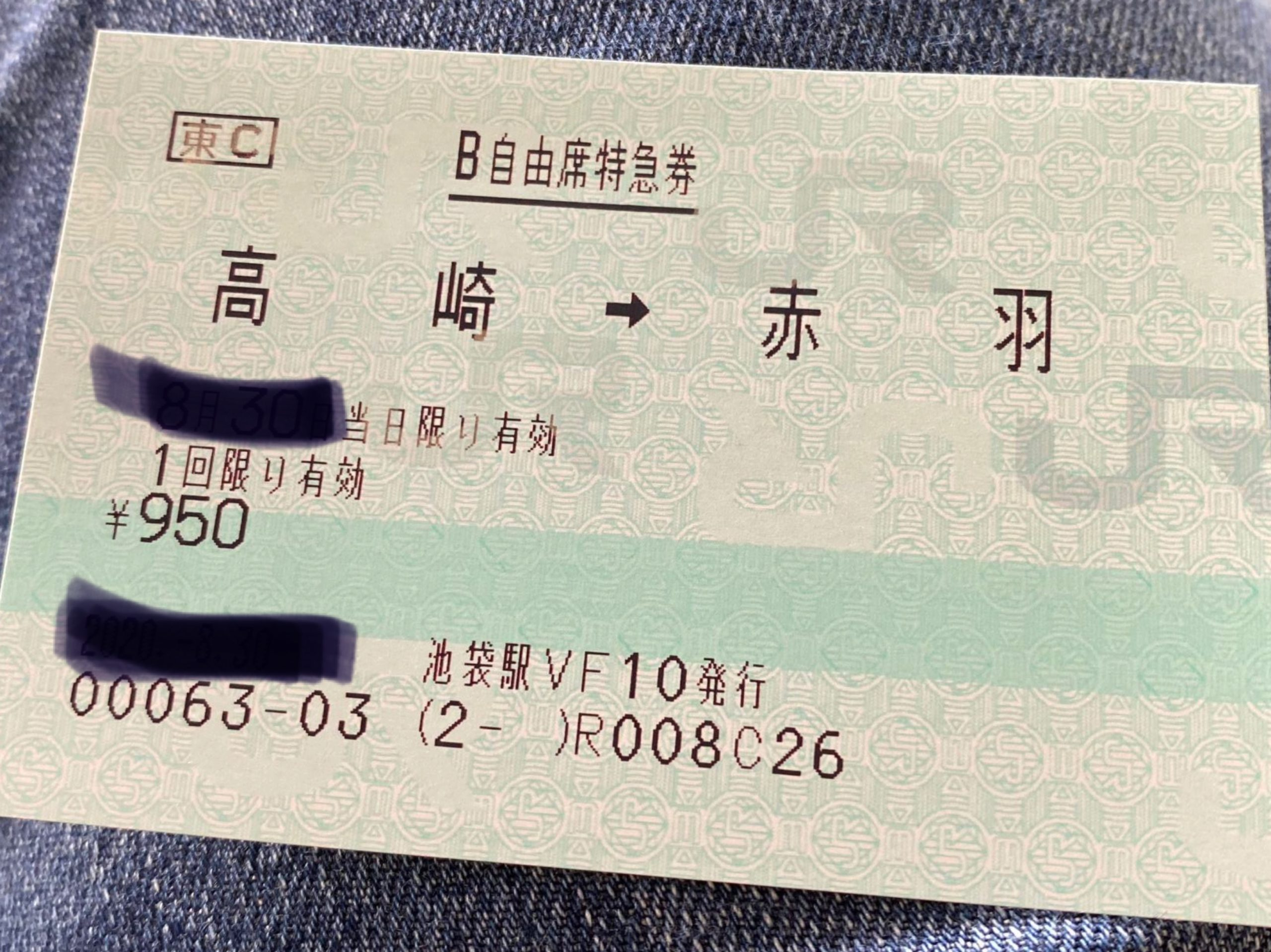 停車駅 あかぎ 高崎線