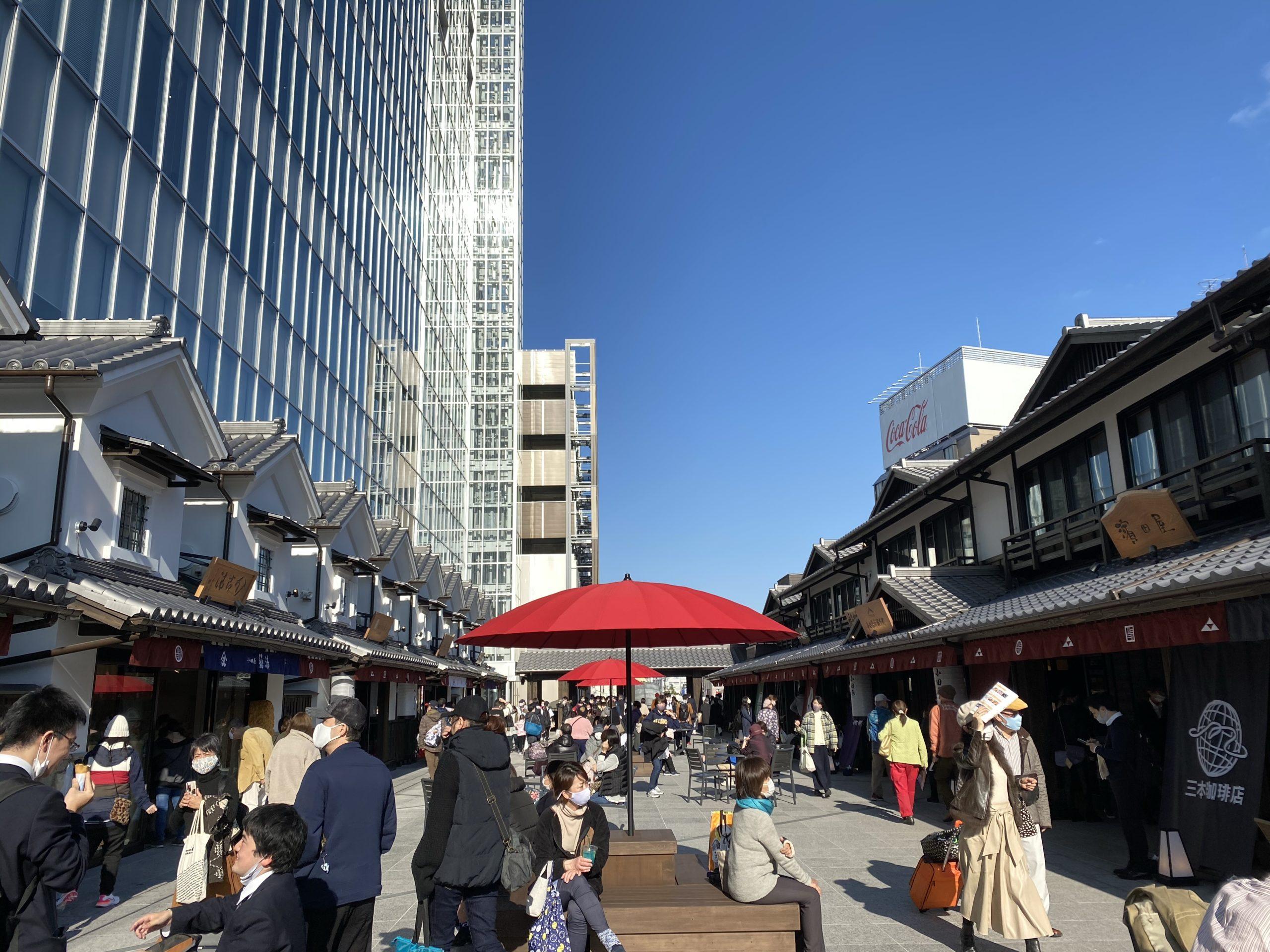 小田原 駅 ビル